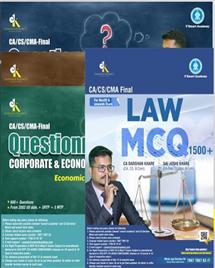 Law Questionnaire + MCQ Book