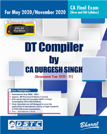 DT COMPILER