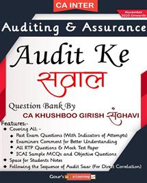 Audit Ke सवाल (Question Bank)