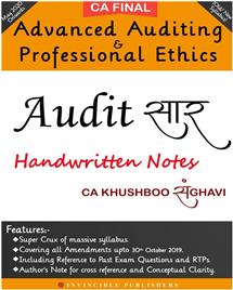 CA Final Audit सार (Handwritten Book)
