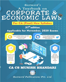 A Textbook on Corporate And Economic Laws