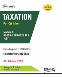 TAXATION (Module II: GST)